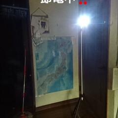 節電お願いいたします/大地震/北海道 北海道の皆さん‼️地震、本当大変でしたよ…