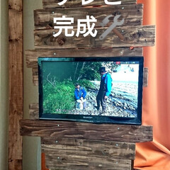 ラブリコ/壁掛けテレビ/ご~やん😎週末DIY🛠️/おしゃれ/DIY 皆さまこんにちは🎵 北海道今日は風も少し…