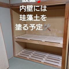北海道/ゴールデンウィークDIY🛠️/春のフォト投稿キャンペーン/ありがとう平成/GW/トイレ/... 皆さーん❕おはようございます🙇 ゴールデ…(4枚目)