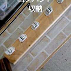廃材/ハンドメイド/介護/オリジナル杖収納グッズ/春のフォト投稿キャンペーン/平成最後の一枚/... ビッグダディ😎DIY🛠️ 施設で入浴時、…