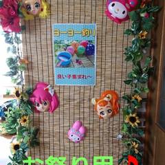 ディスプレイ/ヨーヨー釣り/秋祭り/DIY/キャンドゥ/ダイソー/... 北海道30°💦💦💦 暑い暑い💦💦💦 神社…