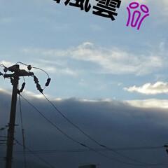台風⚡🌀☔/令和の一枚/風景/暮らし/ブルー おはようございます‼️ 北海道台風の影響…