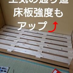 北海道/ゴールデンウィークDIY🛠️/春のフォト投稿キャンペーン/ありがとう平成/GW/トイレ/... 皆さーん❕おはようございます🙇 ゴールデ…(3枚目)