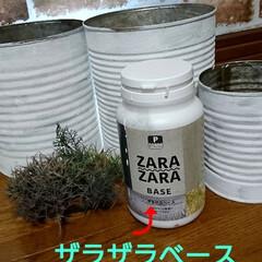 アンティーク エイジング 塗料 P-Effector ザラザラベース(ペンキ、塗料)を使ったクチコミ「みなさーん! 台風大丈夫ですか?北海道は…」