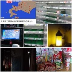 ありがとう😊/北海道大地震/2018 なんと言っても今年、北海道を9月に襲った…