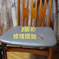 リノベーション/椅子修理🛠️/DIY/わたしの作業部屋 友カフェ☕からの、二回目の依頼の椅子様修…