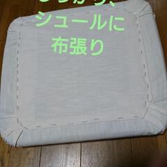 椅子様/捨てる前にリノベーション/DIY/わたしの作業部屋 こんばんは🐱 友カフェ☕椅子様修理リノベ…(8枚目)