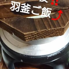 我が家のテーブル/リミアな暮らし 今夜は日本の晩ごはん‼️ 新米✨✨✨✨羽…