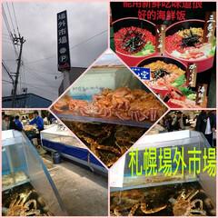 海鮮丼/北海道/カニ/おでかけ 「北海道元気発信‼️」先週に続き元気な北…