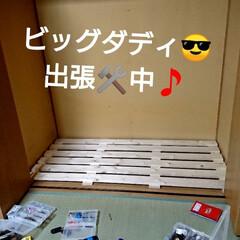 北海道/ゴールデンウィークDIY🛠️/春のフォト投稿キャンペーン/ありがとう平成/GW/トイレ/... 皆さーん❕おはようございます🙇 ゴールデ…