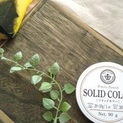 ソリッドカラー 90g SC-08 オリーブグリーン水性ペースト状ニス ウッドアトリエ  ワックス感覚で使える 800828 屋内木部用  | 和信ペイント(Washi Paint)(ニス、ステイン)を使ったクチコミ「LIMAのモニターキャンペーンに当選しま…」(4枚目)