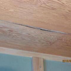 雨漏れ/2階雨漏れ/屋根雨漏れ 2階の和室が雨漏れしておりました! 実は…