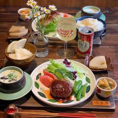 レトログラス/レトロ/ハンバーグ/手料理/おうちごはん/夕飯/... 2020.4.23 木曜日 今日の晩御飯…