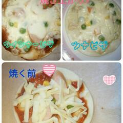 ピザ/おうちごはんクラブ 5/11 昼ご飯🍴 ピザ(1枚目)