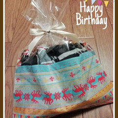 誕生日プレゼント/ワックスペーパー/靴下/ラッピング/プレゼント もうすぐ、お義父さんの誕生日! 今年は、…