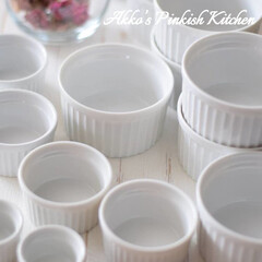 ココット型/必須アイテム/お菓子作り/白い食器/オシャレ/料理教室/... お菓子作りを頻繁にする者として白いココッ…