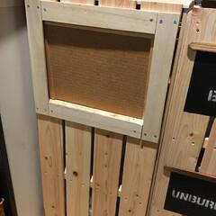ゴミ箱/すのこ/DIY/カフェ風 カフェ風ゴミ箱をDIY 入り口は100均…