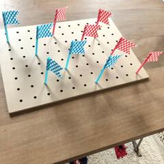 知育玩具/手作りおもちゃ/知育 有孔ボード(別名パンチングボード)とスト…