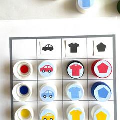 知育遊び ペットボトルのキャップで表整理。廃材をリ…(1枚目)