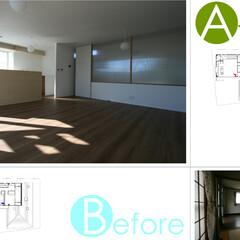 二世帯住宅/ビフォアアフター/改装 改装前改装後の写真です。