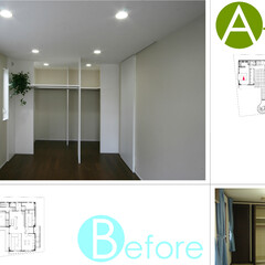 二世帯住宅/ビフォアアフター/改装 改装前改装後の写真です。この写真は三階世…