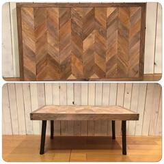 ヘリンボーン/ローテーブル/コーヒーテーブル/アウトドアテーブル/西海岸スタイル/カリフォルニアスタイル ヘリンボーン柄のローテーブルです。  c…