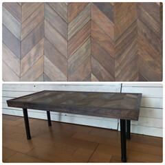 ヘリンボーン/ローテーブル/カリフォルニアスタイル/折りたたみテーブル/西海岸スタイル ヒノキを使ったヘリンボーンテーブルです。…