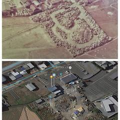 揖斐川庭石センター/Googleマップ/航空写真/庭石 昨日今日と、庭石を今でもよく売っている庭…