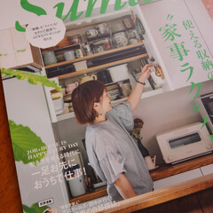 建築/住まい/建築デザイン/シンプル住宅/注文住宅 住まいの設計12月号(No686)に鎌倉…