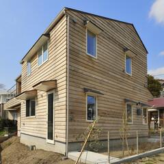 湘南スタイル/米杉/レッドシダー/葉山町/無垢材/素敵なお家/... 高台に建つ米杉外壁のお家