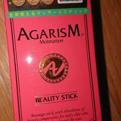 AGARISM アガリズム ビューティースティック かっさクリーム(スキンケアクリーム)を使ったクチコミ「アガリズム~😁💕 楽天でランキング1位っ…」