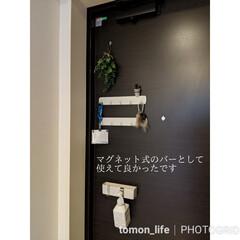 山崎実業株式会社/山崎実業/玄関雑貨/玄関インテリア/玄関ドア/玄関収納/... 玄関に消毒液を置きたい。 でも我が家の玄…(3枚目)