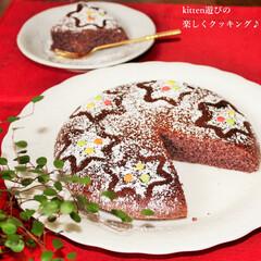 おから/ショコラケーキ/炊飯器/おからパウダー おからのショコラケーキ♪