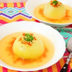 玉ねぎ/スープ/アジアンスープ/エスニック 丸ごと玉ねぎのアジアンスープ♪