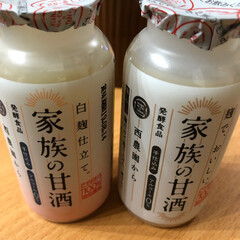 冬/フード 美味しい〜 甘酒^_^