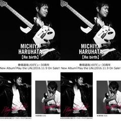 春さん/春ちゃん/エレキギター/ギターリスト/ギターソロ/ギター/... こんばんは(o^^o) いつもありがとう…