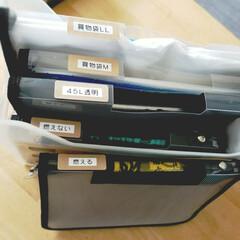 ファイルケース/セリア/ゴミ袋/ゴミ袋収納/ゴミ袋ストッカー