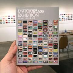 展覧会/ファミコン/ファミカセ/グラフィック/デザイン/グラフィックデザイン/... 「わたしのファミカセ展」は様々な職種のク…