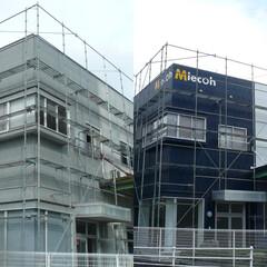 外壁塗装/屋根塗装/工場塗装/遮熱塗装 施工前と施工後