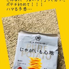 お菓子/ポテトチップス/ローソン/湖池屋 美味すぎるっ(((o(*゚▽゚*)o))…