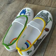 幼稚園/上履きデコ/トトロ/ハンドメイド/子供/保育園 明日から三女の幼稚園が始まるので、上履き…(4枚目)