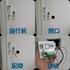 BGM/子供部屋/DIY 子供部屋に埋込アンプと埋込スピーカー設置…(3枚目)