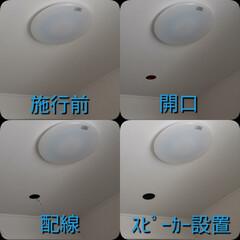 BGM/子供部屋/DIY 子供部屋に埋込アンプと埋込スピーカー設置…(4枚目)