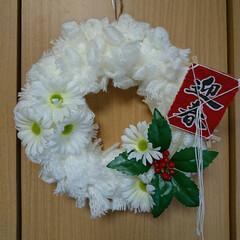 リース/飾り/お正月/ぽんぽこさん ぽんぽこさんの真似っこして お正月飾りを…