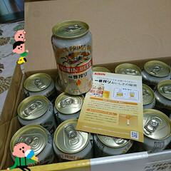 頂き物/ビール 本日、届いた頂き物🎶 宅配さんから受け取…