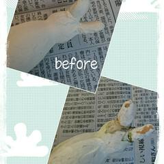 Before/After/鳥のカゴ/ペイント/置物/ウサギ 秋晴れが続く午後お気に入りのウサギの小さ…(3枚目)