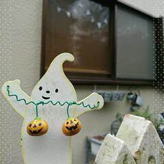 窓辺/リース/おばけ/ハロウィン 我が家のささやかな🎃ハロウィン 毎年飾る…