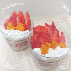 コンデンスミルク/イチゴ/切れ端/誕生日ケーキ おはようございます⁎ .。❀ * ૮₍´…(1枚目)