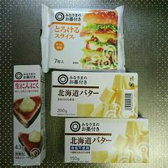 バター/チーズ/みなさまのお墨付き/買い物 我が家の本日、補充品☺ ◎みなさまのお墨…