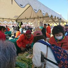 野菜/宝船/椎茸/地元産野菜 今日は朝から地元のお祭り? 楽市というイ…(4枚目)